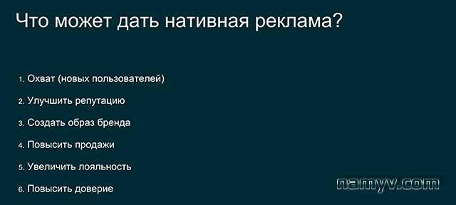 Нативная реклама Ксения Суворова