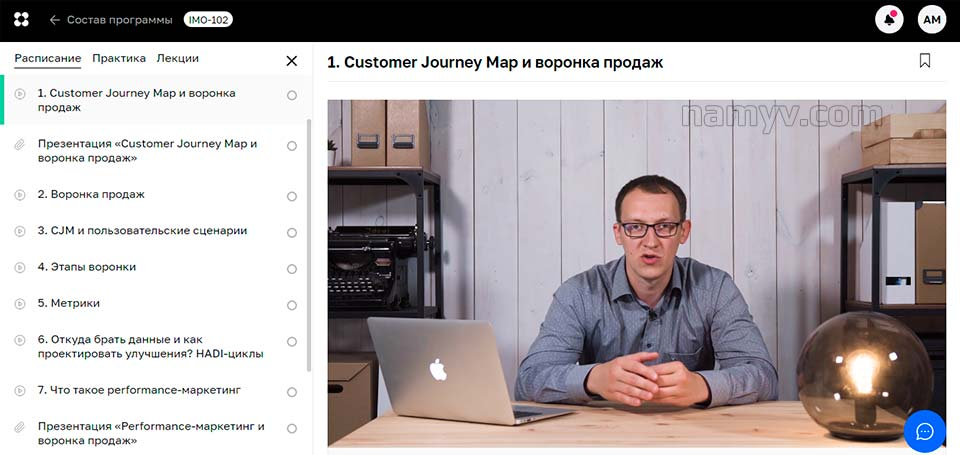 Степан Зайцев преподаватель Нетологии